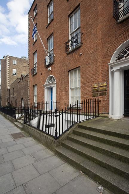 Lower Leeson Street, Dublin, March 2014