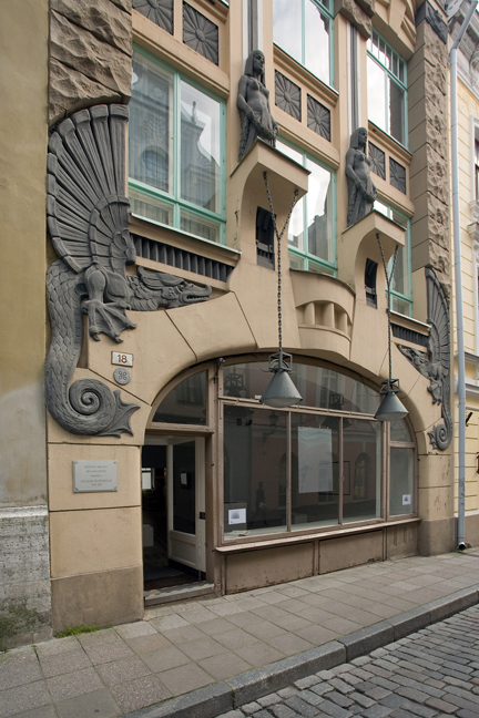 Draakoni Gallery, Pikk, Tallinn, Estonia, July 2015