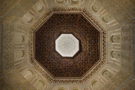 Palacio de la Madraza, Granada, Spain, April 2019